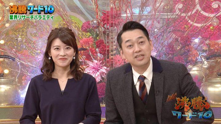 2019年03月08日郡司恭子の画像09枚目