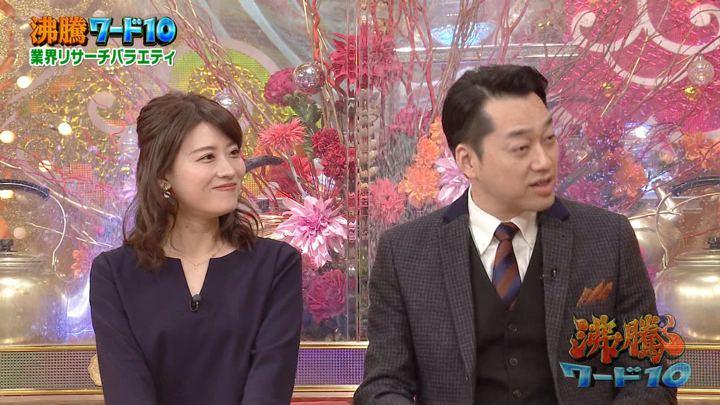 2019年03月08日郡司恭子の画像10枚目
