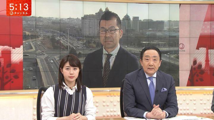 2019年03月04日林美沙希の画像06枚目