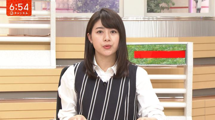 2019年03月04日林美沙希の画像18枚目