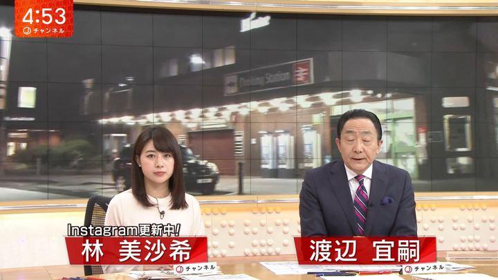 2019年03月05日林美沙希の画像01枚目