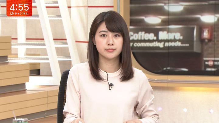 2019年03月05日林美沙希の画像02枚目