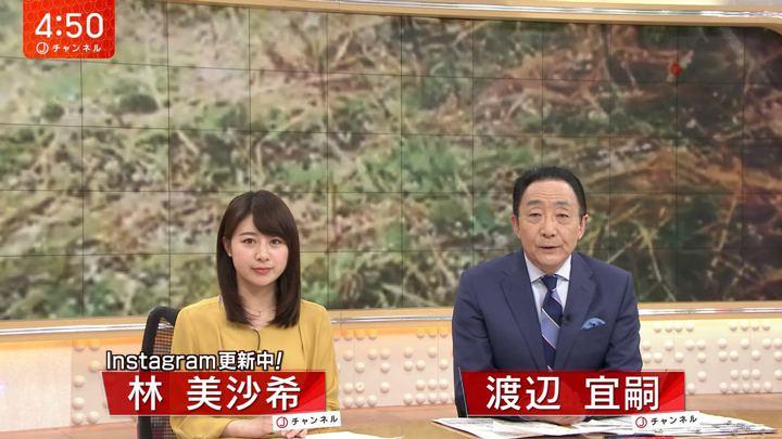 2019年03月07日林美沙希の画像01枚目