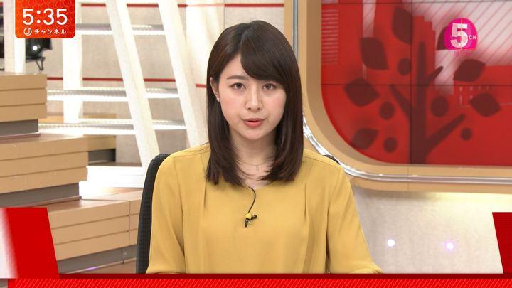 2019年03月07日林美沙希の画像10枚目