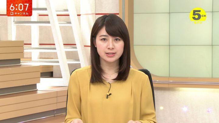 2019年03月07日林美沙希の画像15枚目