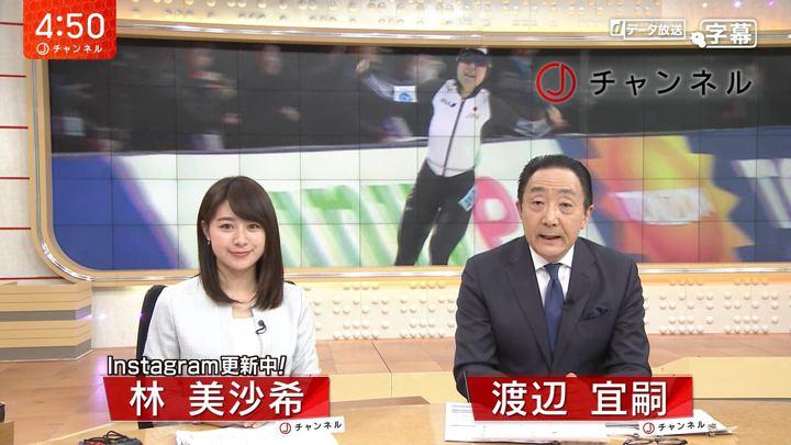 2019年03月11日林美沙希の画像01枚目