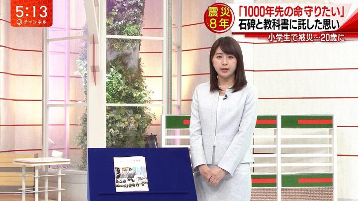 2019年03月11日林美沙希の画像06枚目
