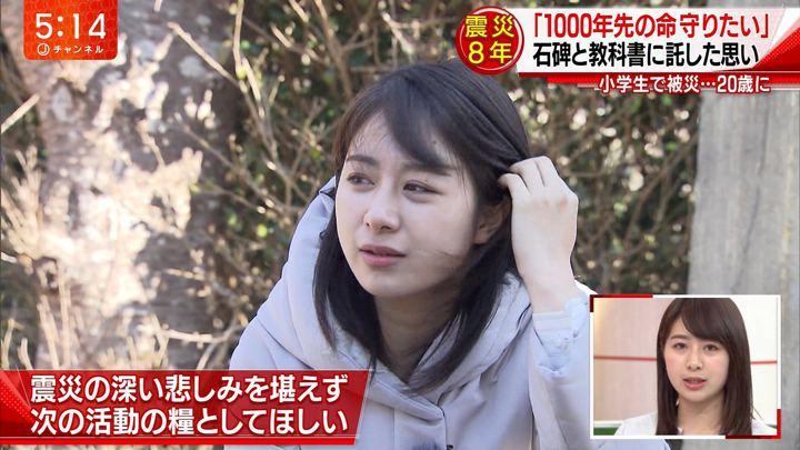 2019年03月11日林美沙希の画像08枚目