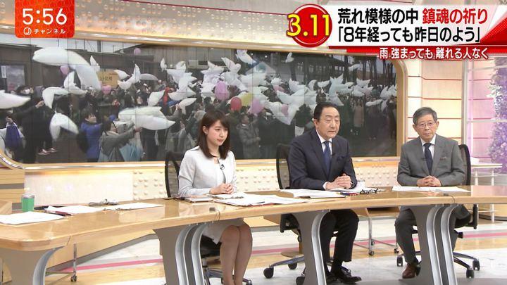 2019年03月11日林美沙希の画像13枚目