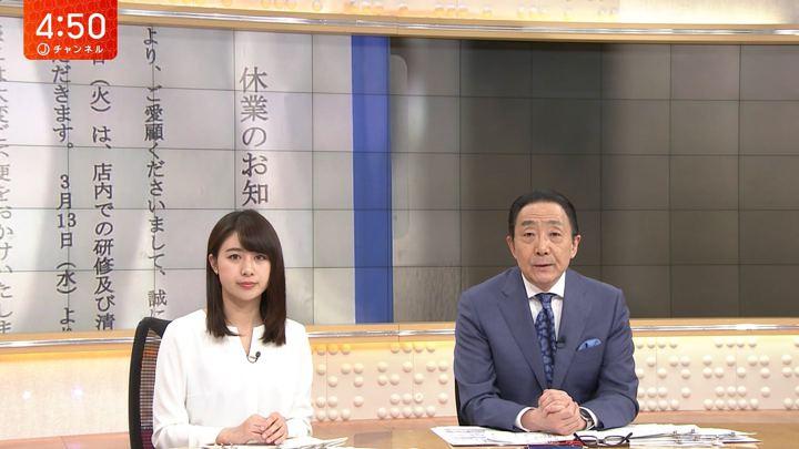 2019年03月12日林美沙希の画像01枚目