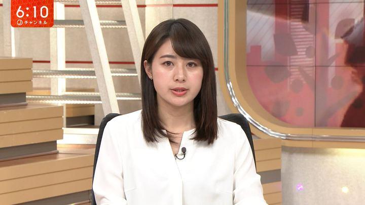2019年03月12日林美沙希の画像13枚目