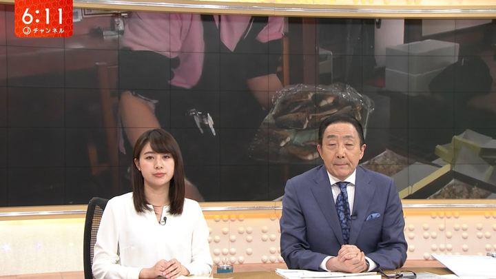 2019年03月12日林美沙希の画像14枚目