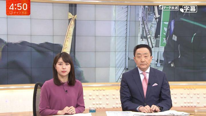 2019年03月15日林美沙希の画像01枚目