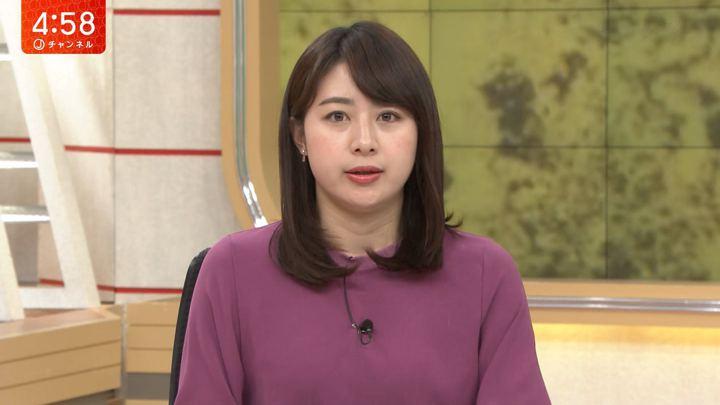 2019年03月15日林美沙希の画像02枚目