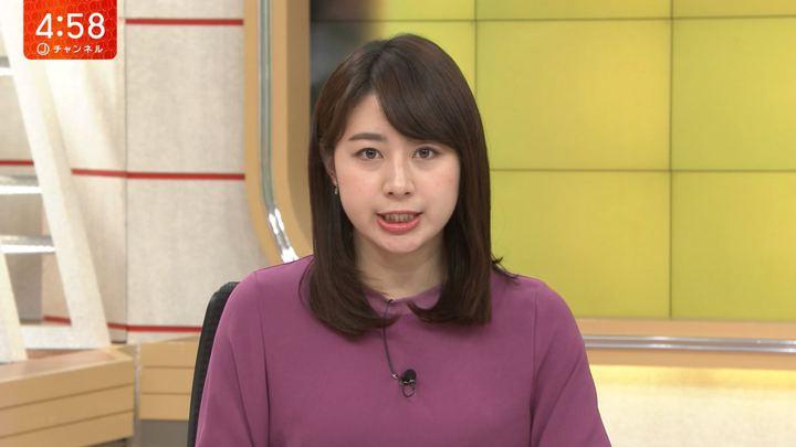 2019年03月15日林美沙希の画像03枚目