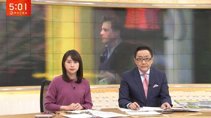 2019年03月15日林美沙希の画像04枚目
