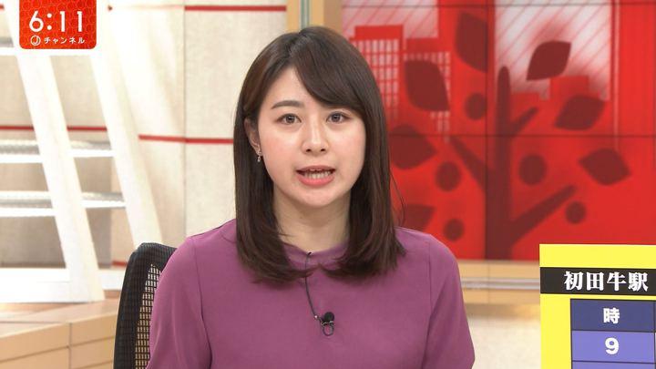 2019年03月15日林美沙希の画像19枚目