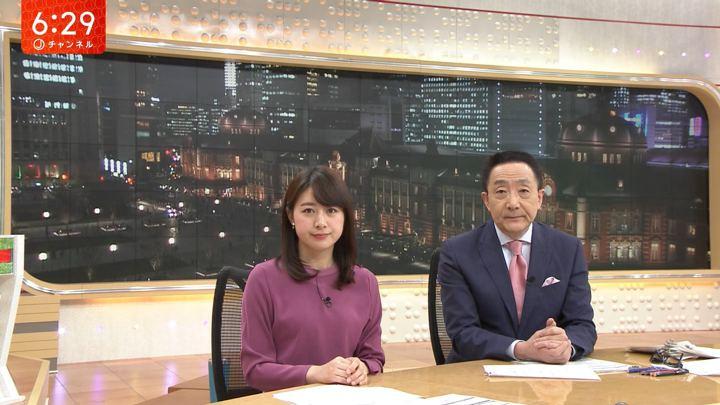 2019年03月15日林美沙希の画像22枚目