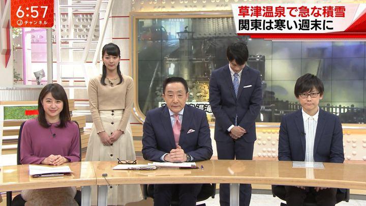 2019年03月15日林美沙希の画像23枚目