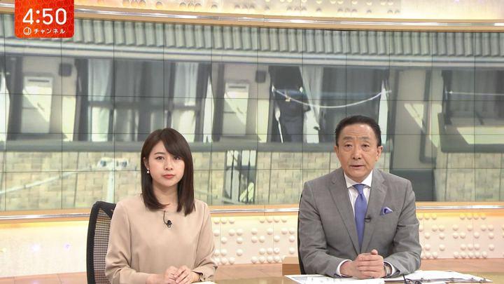 2019年03月27日林美沙希の画像01枚目