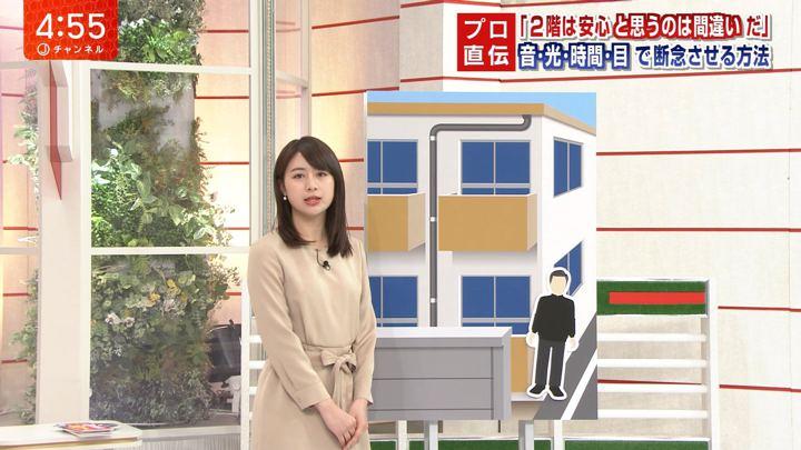 2019年03月27日林美沙希の画像03枚目
