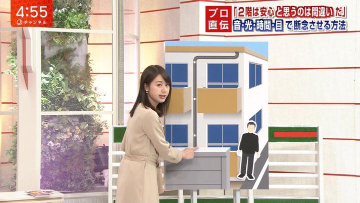 2019年03月27日林美沙希の画像04枚目