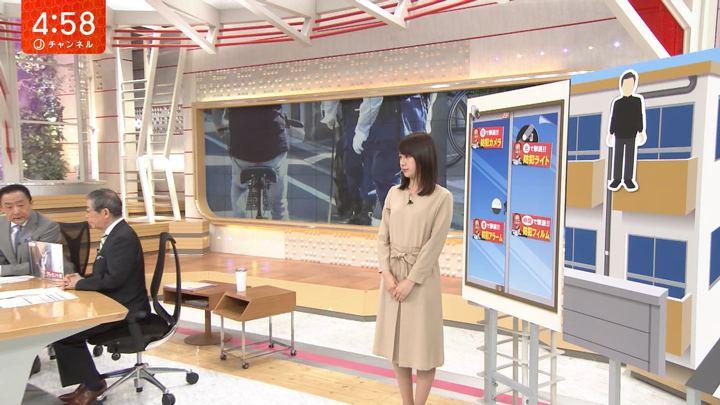 2019年03月27日林美沙希の画像07枚目