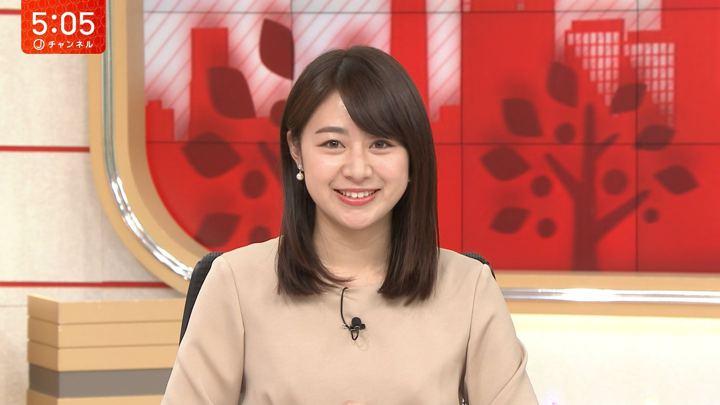 2019年03月27日林美沙希の画像09枚目