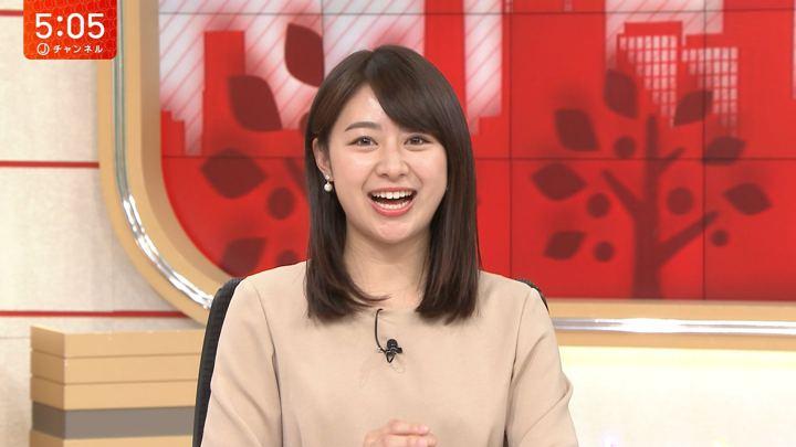 2019年03月27日林美沙希の画像10枚目