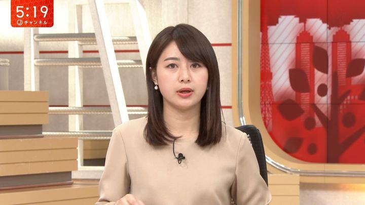 2019年03月27日林美沙希の画像16枚目