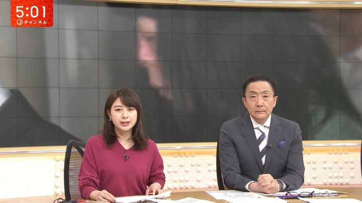 2019年03月28日林美沙希の画像04枚目