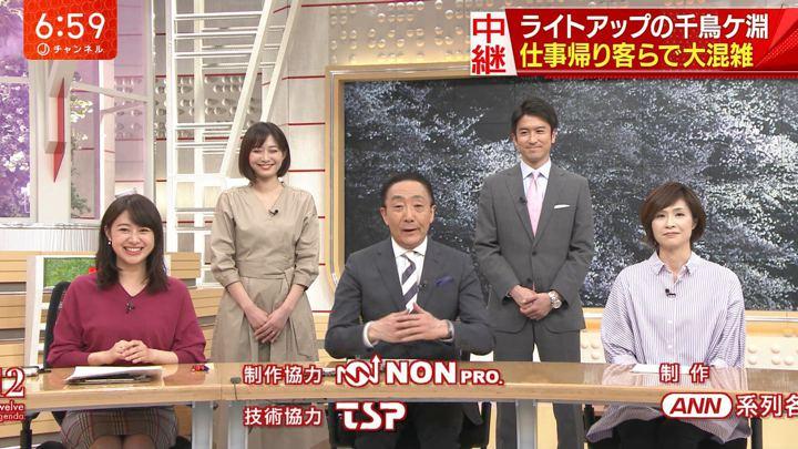 2019年03月28日林美沙希の画像18枚目