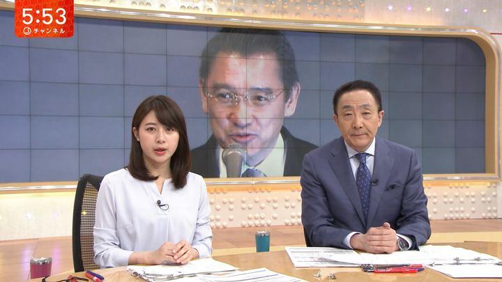 2019年03月29日林美沙希の画像11枚目