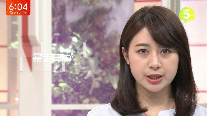 2019年03月29日林美沙希の画像15枚目