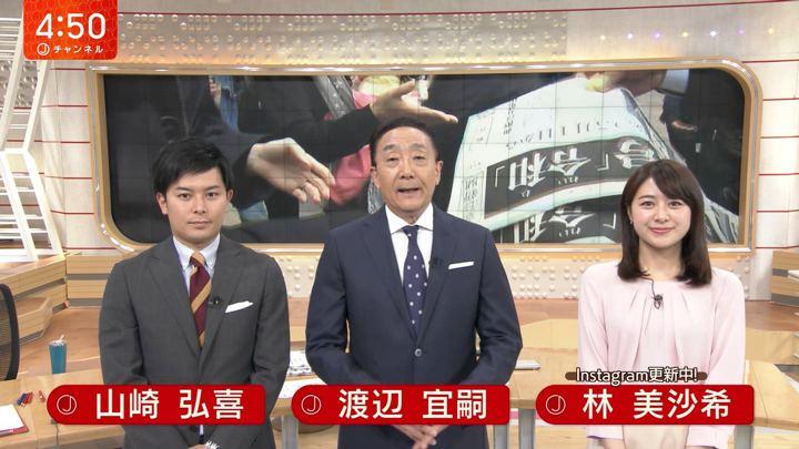 2019年04月01日林美沙希の画像01枚目