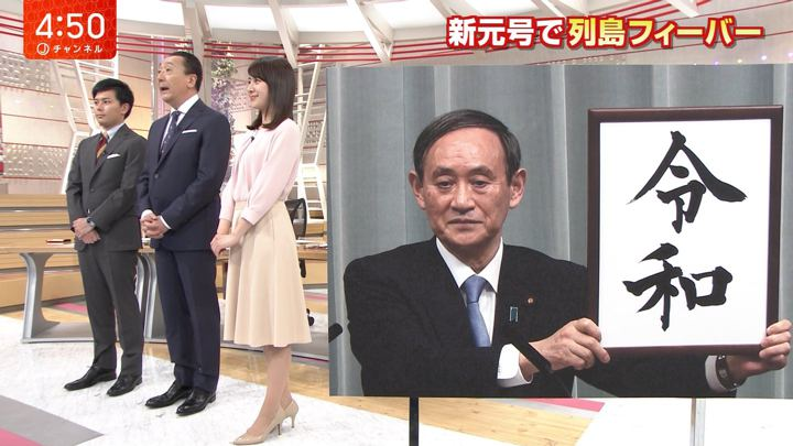 2019年04月01日林美沙希の画像02枚目