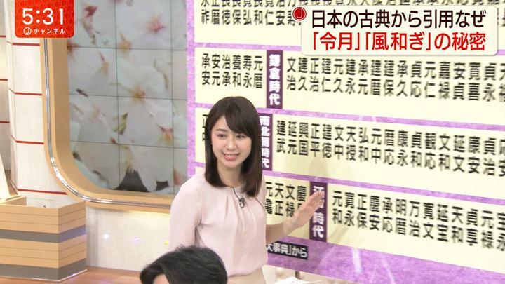 2019年04月01日林美沙希の画像04枚目