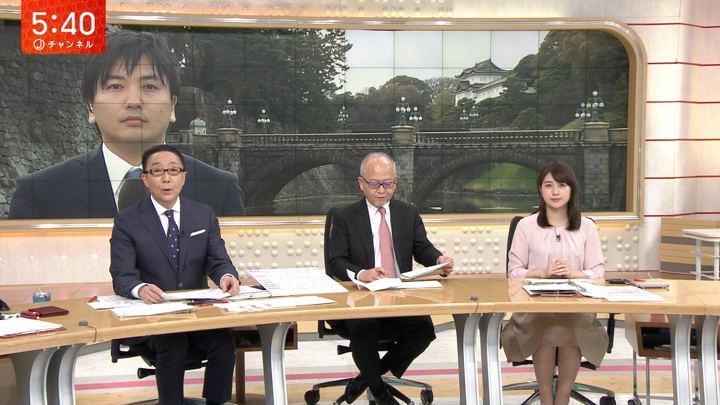 2019年04月01日林美沙希の画像06枚目