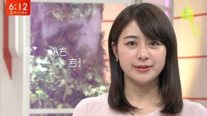 2019年04月01日林美沙希の画像10枚目