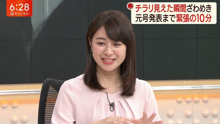 2019年04月01日林美沙希の画像11枚目