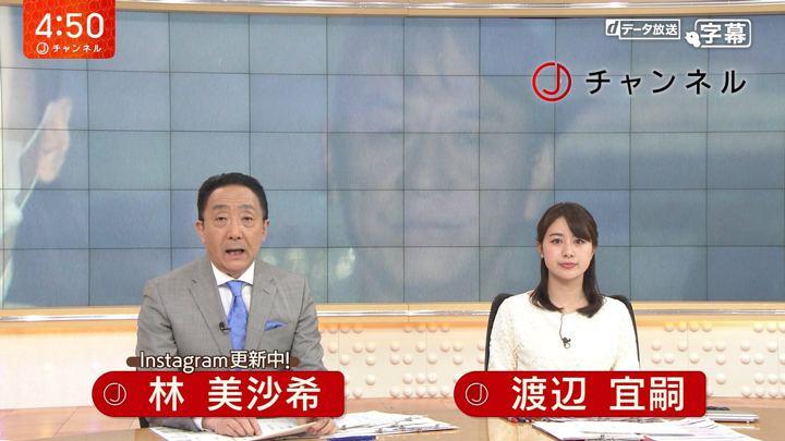 2019年04月02日林美沙希の画像01枚目