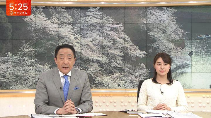 2019年04月02日林美沙希の画像04枚目