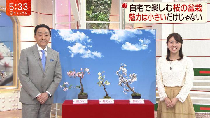2019年04月02日林美沙希の画像08枚目
