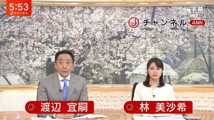 2019年04月02日林美沙希の画像09枚目
