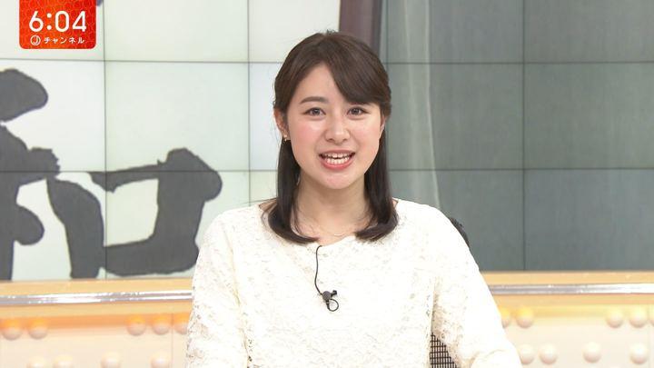 2019年04月02日林美沙希の画像11枚目