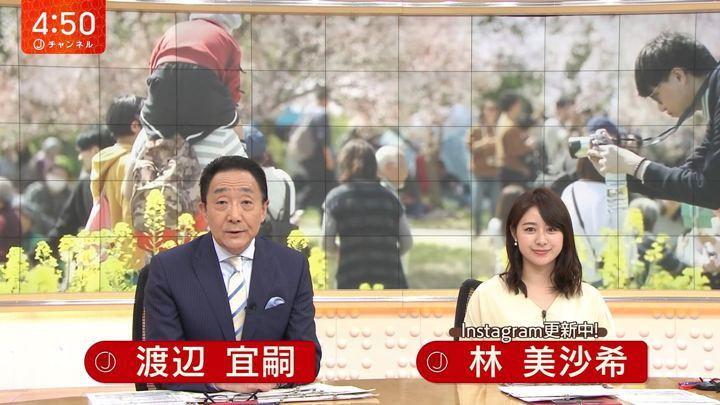 2019年04月05日林美沙希の画像01枚目