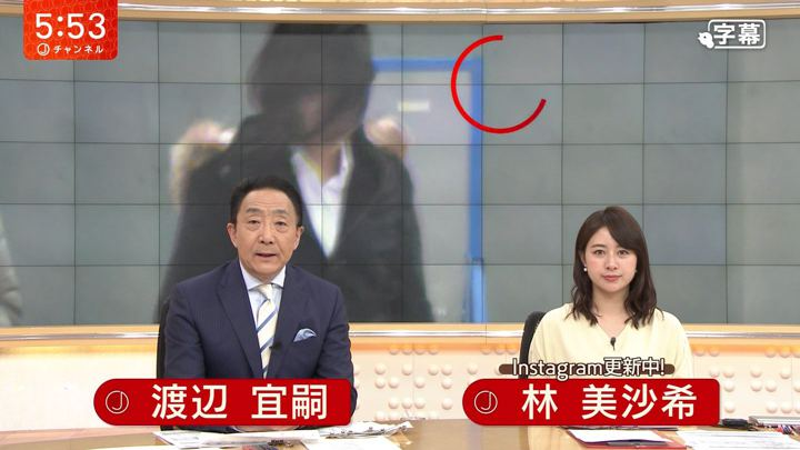 2019年04月05日林美沙希の画像07枚目