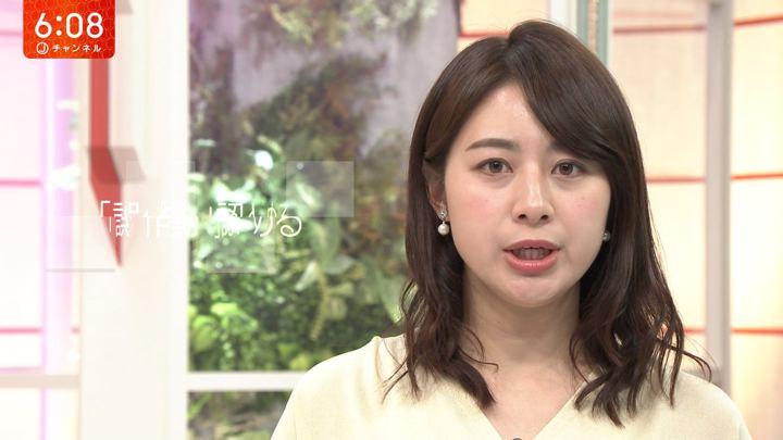 2019年04月05日林美沙希の画像10枚目