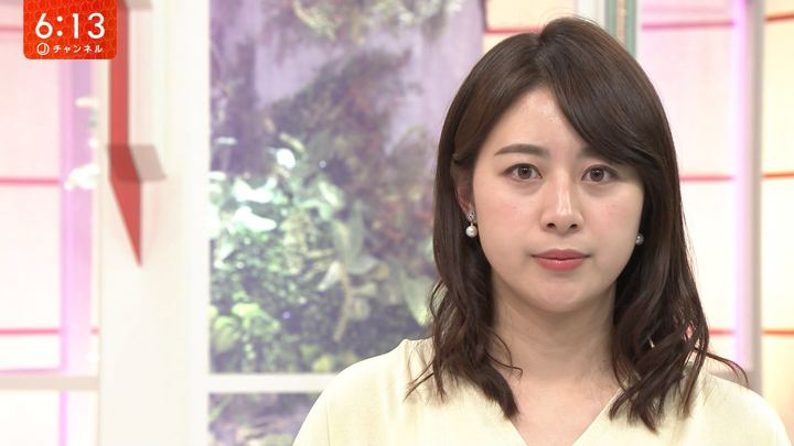 2019年04月05日林美沙希の画像12枚目