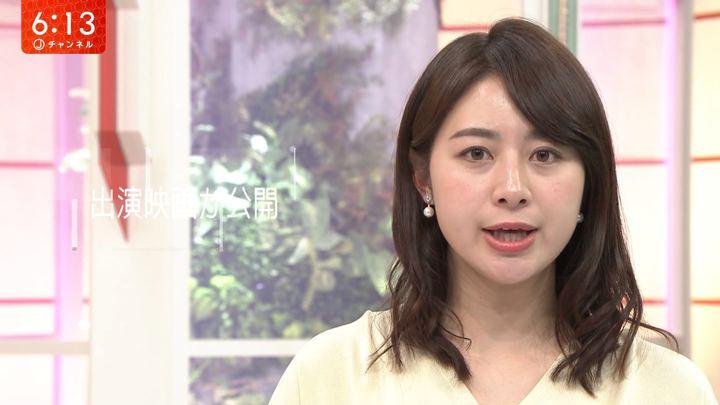 2019年04月05日林美沙希の画像16枚目